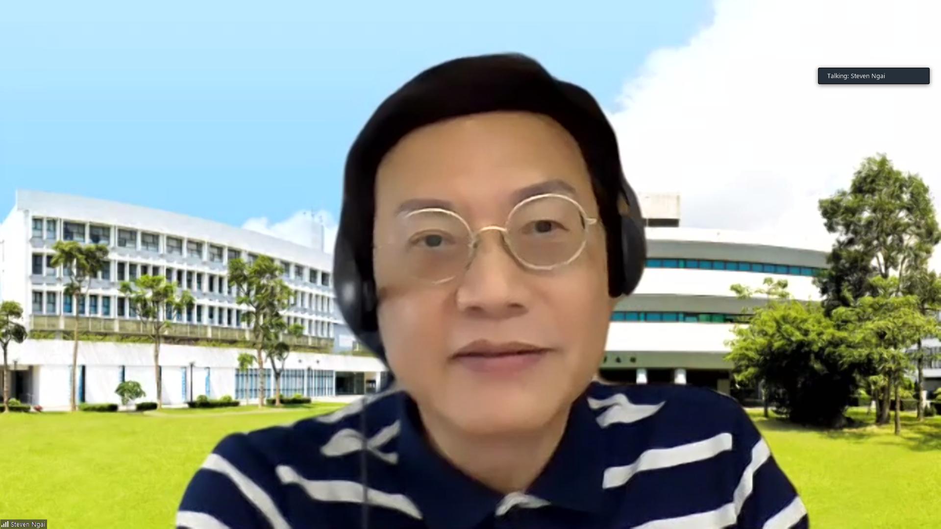 Prof. Steven Ngai