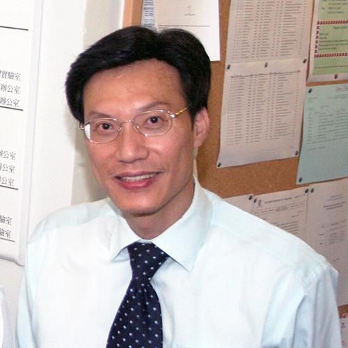 Prof.Ngai new