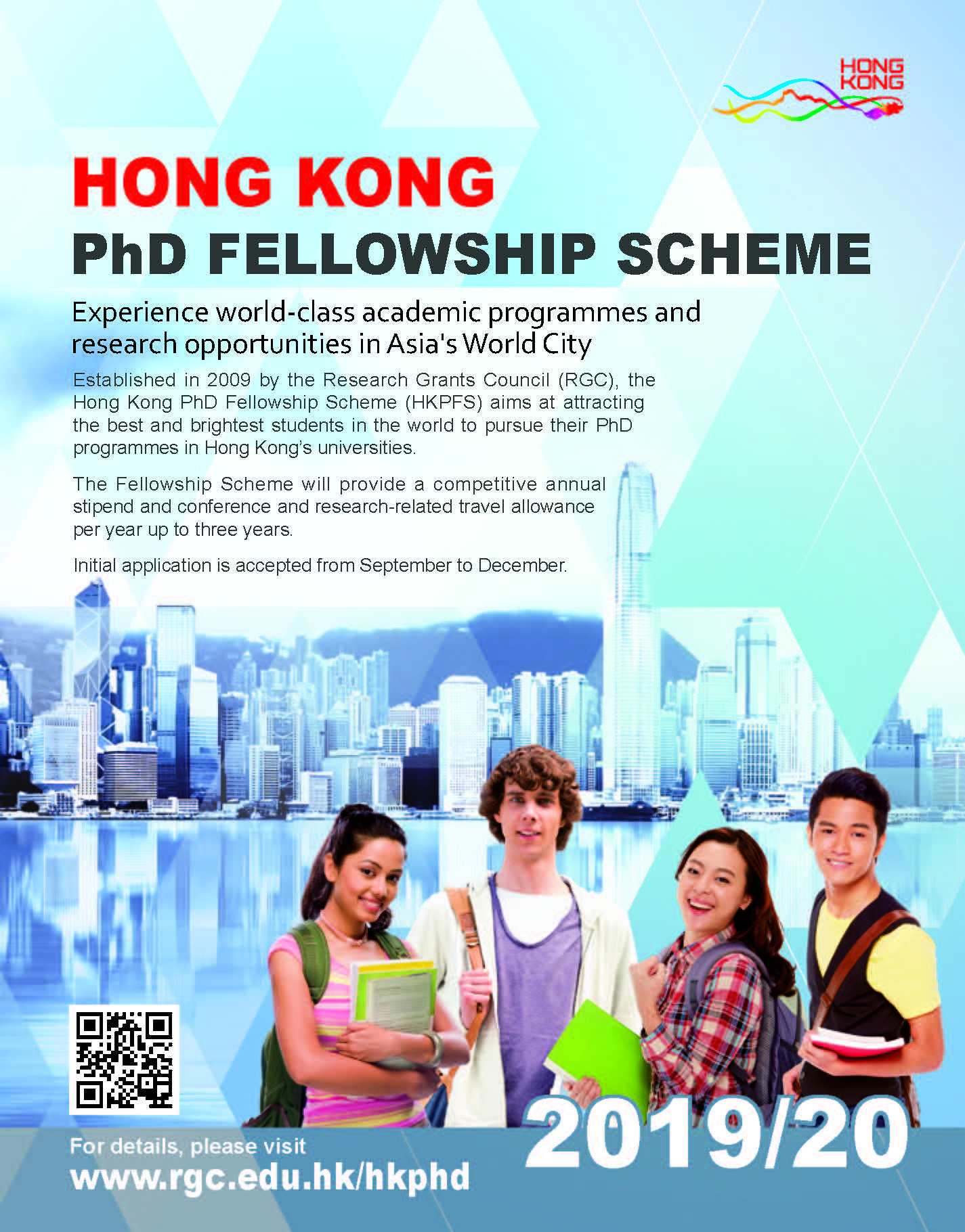 phd delivery hk