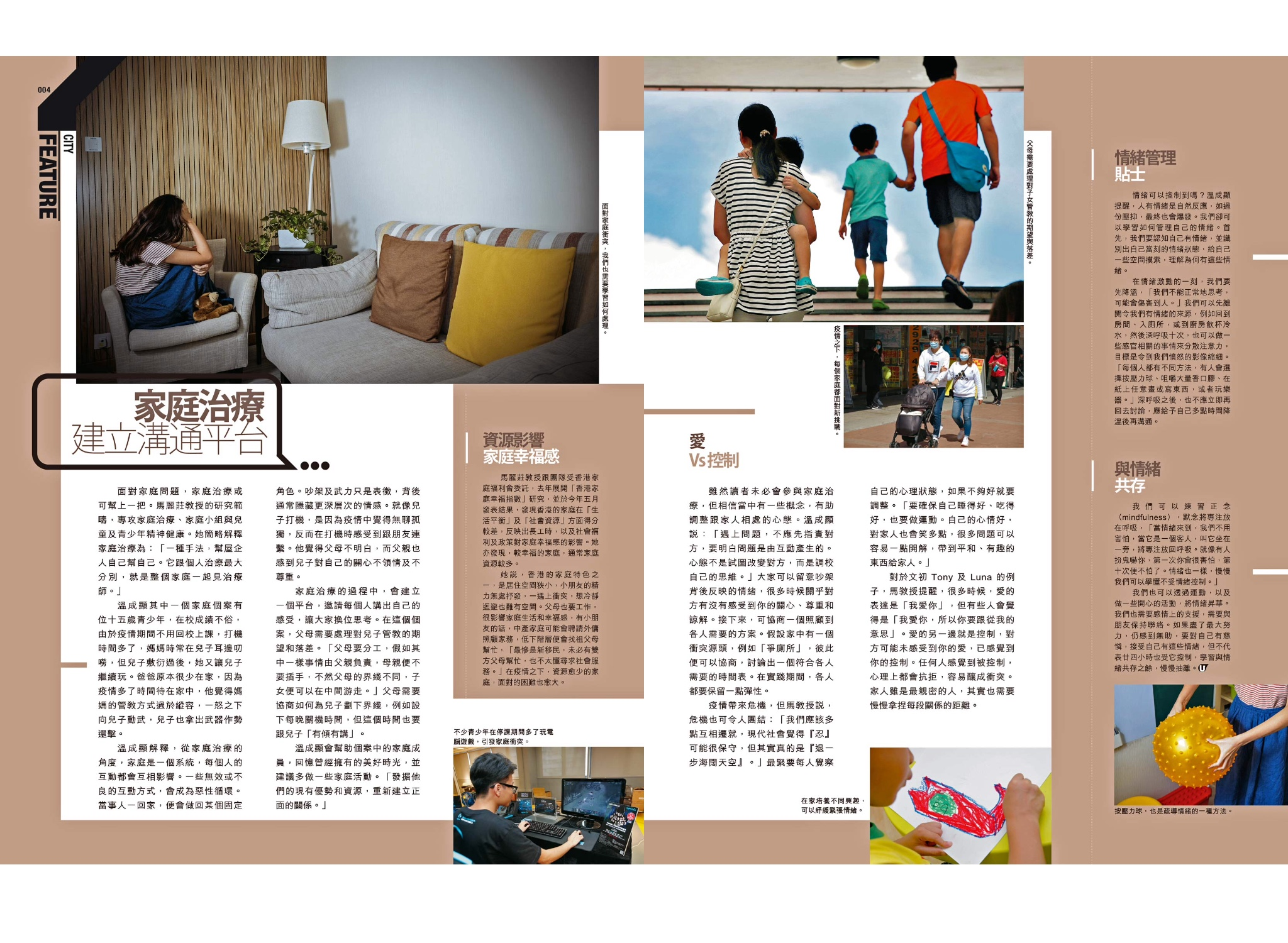 Page 2 interviewed by U Mag