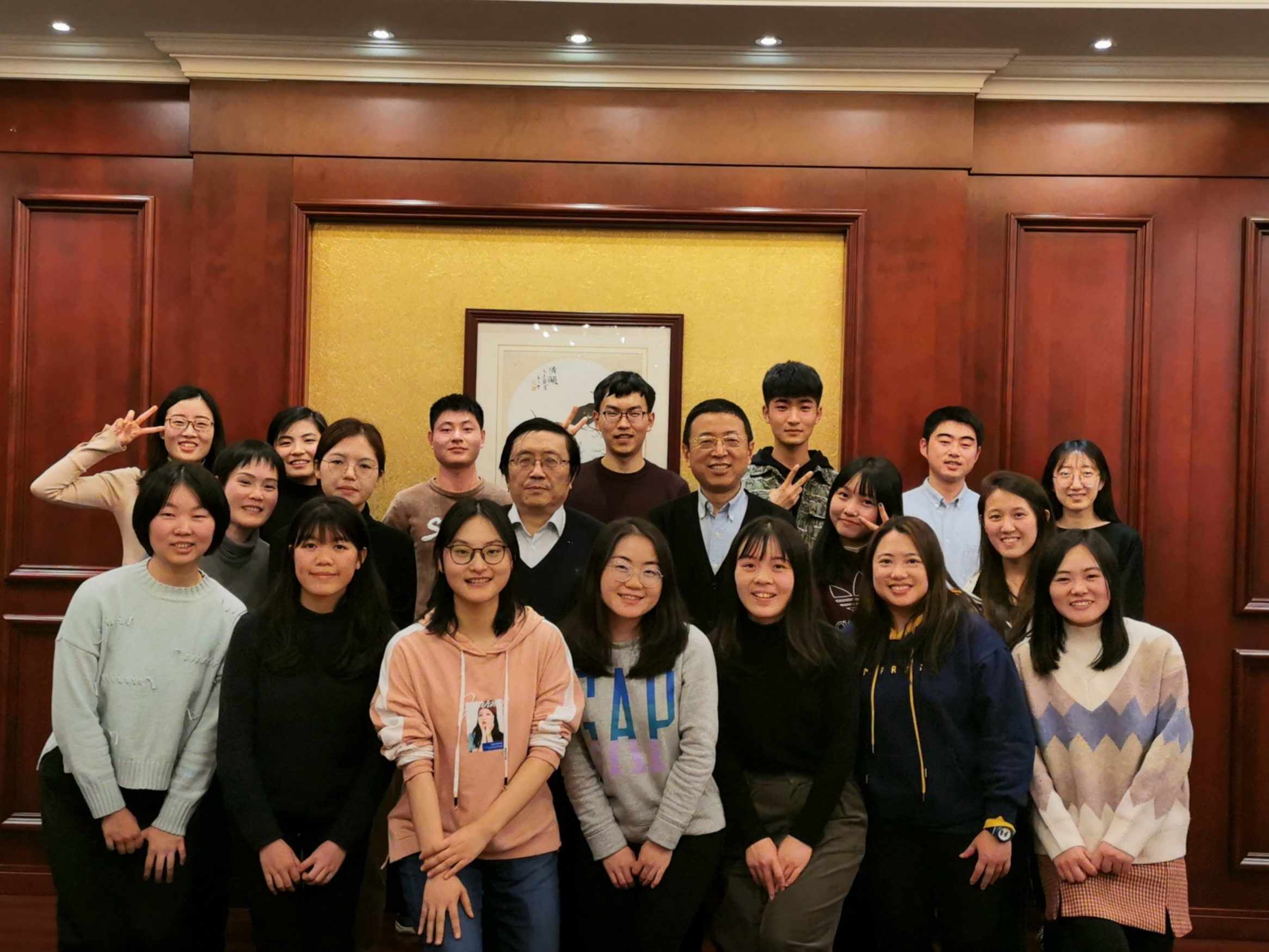 1. Group photo with Prof. Gao Shandong Study Tour 2019 cropped