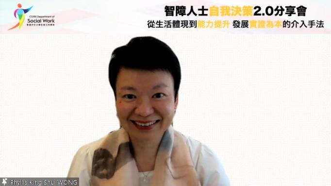 Prof. Wong 1