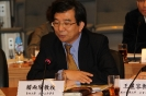 Conference on Comparative Research On Social Welfare Policies In Chinese Socleties_121