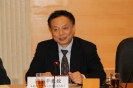 Conference on Comparative Research On Social Welfare Policies In Chinese Socleties_123
