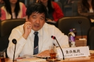 Conference on Comparative Research On Social Welfare Policies In Chinese Socleties_124