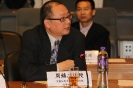 Conference on Comparative Research On Social Welfare Policies In Chinese Socleties_125