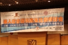 Conference on Comparative Research On Social Welfare Policies In Chinese Socleties_1