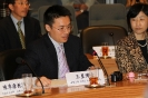 Conference on Comparative Research On Social Welfare Policies In Chinese Socleties_62