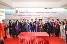 Graduation Celebration 2014-15