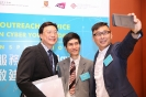 International Conference on Cyber Youth Work: Innovation and Inspiration_2