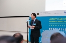 International Conference on Cyber Youth Work: Innovation and Inspiration_7