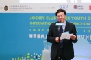 International Conference on Cyber Youth Work: Innovation and Inspiration_8