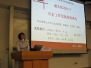 Conference on Social Welfare Policies in Chinese Societies_2