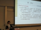 Conference on Social Welfare Policies in Chinese Societies_3