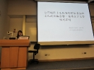 Conference on Social Welfare Policies in Chinese Societies_6