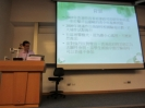 Conference on Social Welfare Policies in Chinese Societies_7