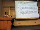 Conference on Social Welfare Policies in Chinese Societies_8