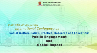 55th Anniversary International Conference